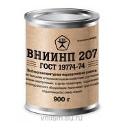 Смазка  ВНИИНП-207